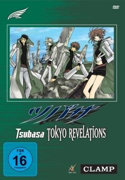 tsubasa-chronicle-tokyo-revelations