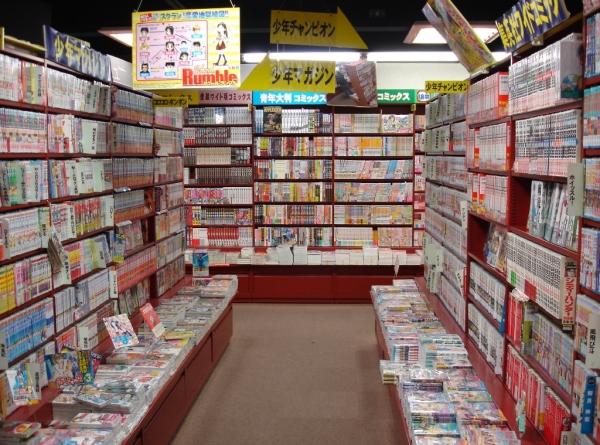 ein-manga-kommt-nach-deutschland