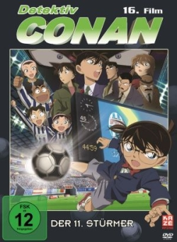 detektiv-conan-16-film-der-elfte-stürmer