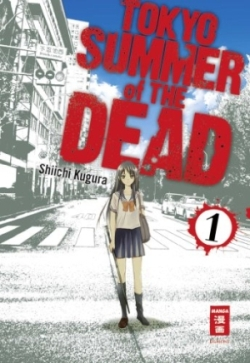 tokyo-summer-of-the-dead