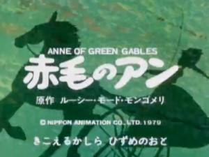 anne-mit-den-roten-haaren-anime