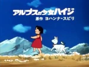heidi-anime