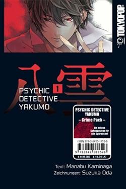 psychic-detective-yakumo