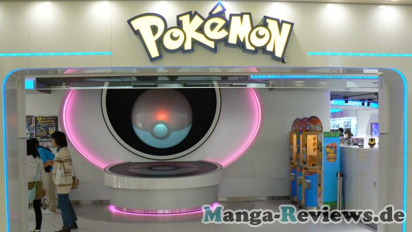 pokemon-center-mega-tokyo-eingang