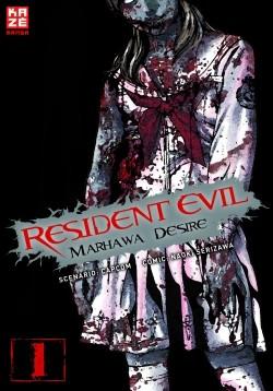 resident-evil-marhawa-desire-manga