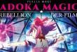 puella-magi-madoka-magica-rebellion-slider