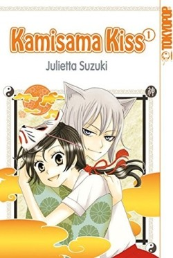 kamisama-kiss-manga